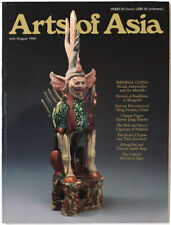 Arts of Asia magazine, July-August 1993 Imperial China, Straits Chinese jewelry