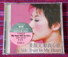 Sally Yeh ( 葉蒨文 ) ~ Trust In My Heart ( Korea Press ) Cd