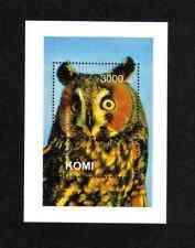 Komi Republic 1990s? Owl miniature sheet (bogus issue) MNH