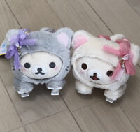 Korilakkuma Plush Korilakkuma Cat in the Mirror Stuffed Doll Set of 2
