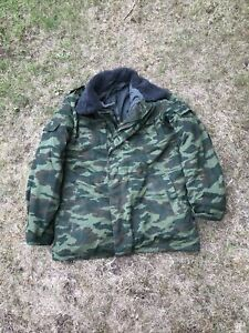 """Russian Army VSR-98 Flora Camouflage """"Barvikha""""Winter Jacket + Trousers"""