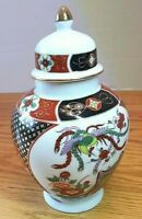 "Imari Floral Ginger Jar Japan Porcelain Blue Gold Lidded Vintage 6.5"" Rickshaw"
