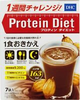 ☀ DHC Protein Diet Cocoa flavor 7 Bags 1 Week Challenge From Japan