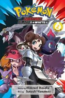Pokemon Adventures Black 2 & White 2, Paperback by Kusaka, Hidenori; Yamamoto...