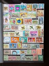 COLLECTION OF SRI LANKA + CEYLON STAMPS