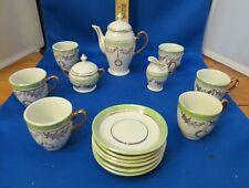 Antique Child's Tea Set ca. 1918,
