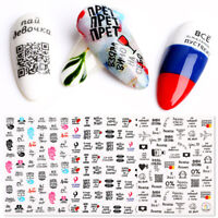 3D Nail Stickers Russian Series Transfer Decals Nail Art Paper Decoration Tips