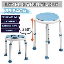 Medical Adjustable Bathroom Bath Shower Swivel Rotating Chair Seat Stool Aid