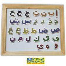 Alphabet Arabic Magnet board white & Black Board Muslim Children Best Gift Ideas