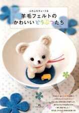 Needle Felting Kawaii Animals - Japanese Craft Book