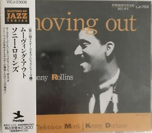 Sonny Rollins – Moving Out CD / Mint / New -Japan / RARE ❗️
