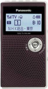 Panasonic One Seg TV Audio-FM-AM3 Band Receiver RF-ND50TV-T
