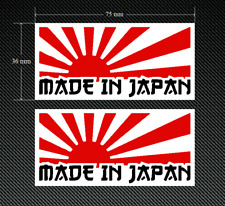 MADE IN JAPAN RISING SUN Stickers/Decals 2 x 75mm x 36mm - Printed & Laminated