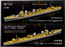Rainbow PE 1/700 IJN Destroyer Mutsuki Class(1941-1944) upgraded set Rb7110