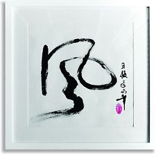 Asian art calligraphy by Chinese artists