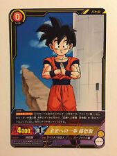 Dragon Ball IC Carddass BT3-094