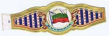 Bulgaria  Flags World old cigar band vitolas Bauchbinden Sigarenbandje 39