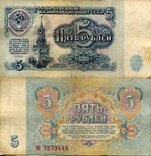 Soviet Union 1961 5 Ruble Banknote Kremlin Communist VG to F пять Рубляри Money