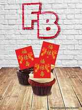 Chinese New Year StandUp Cake Topper Fu Lu Shou Message Traditional Good Luck