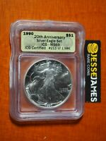 1990 $1 AMERICAN SILVER EAGLE ICG MS69 '20TH ANNIVERSARY SILVER EAGLE SET' LABEL