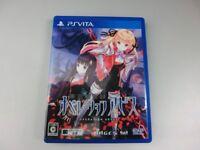 PS Vita Operation Abyss: PlayStation Japan F/S