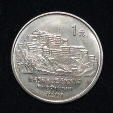 CN Celebrating the founding of the Tibet autonomous region 20th Anniversary Coin