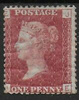 SG43.  1d.Rose-Red Plate 147. MM. Cat.£65.  Ref:0792