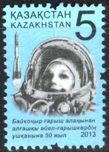 2013.Kazakhstan. Space. Sc.716. Stamp. MNH