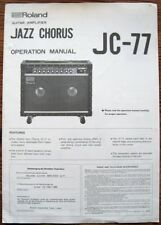Roland JC-77 Jazz Chorus Guitar Amplifier Original Owner's Manual Booklet, 1984