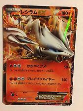 Pokemon Carte / Card RESHIRAM EX Promo Holo 004/018 BKR -