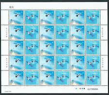 China 2012 Individualized Special Full S/S Shenzhou 9 Space 個24 航天