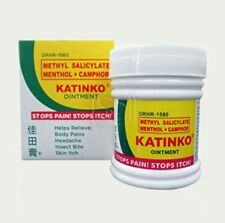 LOT OF 2 LARGE SIZE OF Katinko Ointment 30grams