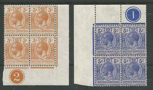 BRITISH HONDURUS SG103 &104 THE 1913-21 GV 3c & 5c IN MNH  MARGINAL PLATE BLOCKS