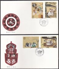 CHINA 1988 T131 Romance of the Three Kingdoms 三国演义 stamp FDC