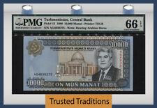 TT PK 13 1999 TURKMENISTAN 10000 MANAT HIGHEST DENOM PMG 66 EPQ FINEST KNOWN!