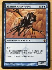 Consecrated Sphinx Japanese Mirrodin Besieged mtg NM
