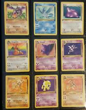 Pokemon 1st Edition Complete Fossil Non - Holo Set / Free Shipping!!!