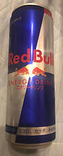 Japan Red Bull 2017 355 ml. Big used Can limited edition Aluminum Sakura Yellow
