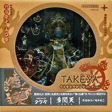 REV. # 001 TAKEYA TAMONTEN KAIYODO A-14392  4537807042002 FREE SHIPPING