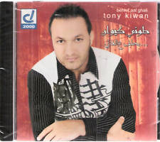 Tony Kiwan: Behlof 'Al Ghali, Tal el 3arees, Ghayartini, Jananteena ~ Arabic CD