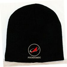 Pockocmoc Logo Embroidered Skull Cap Hat russian space agency