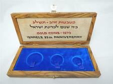 Olive Wood Box for 3 Coins 22,27,33mm Size With State of Israel Emblem