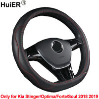 For Kia Stinger / Optima / Forte / Soul 2018 2019 Steering Wheel Cover D Shape