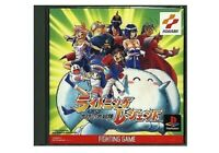 USED PS1 PS PlayStation 1 Lightning Legend 25897 JAPAN IMPORT