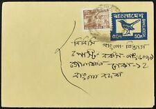 Bangladesh Used Pre-PAid Bird Cover #C53557