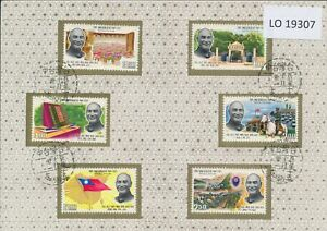 LO19307 Taiwan 1968 president Chiang meritorious service FDC used