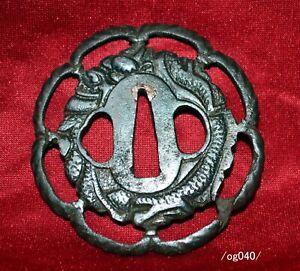 TSUBA for samurai KATANA,sculpture,SUKASHI,YATSUMOKKO,dragon,Edo,iron/og040/