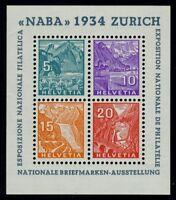 SWITZERLAND SCOTT #226 MICHEL #BL 1 NABA 1934 S/S MINT NEVER HINGED