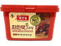 Free Shipping! CJ Haechandle Gochujang Korean Spicy Red Chile Paste 6.6LB