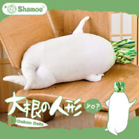 Japanese White Radish Daikon Pillow Popularity Hugging Healing Plush Bolsters US